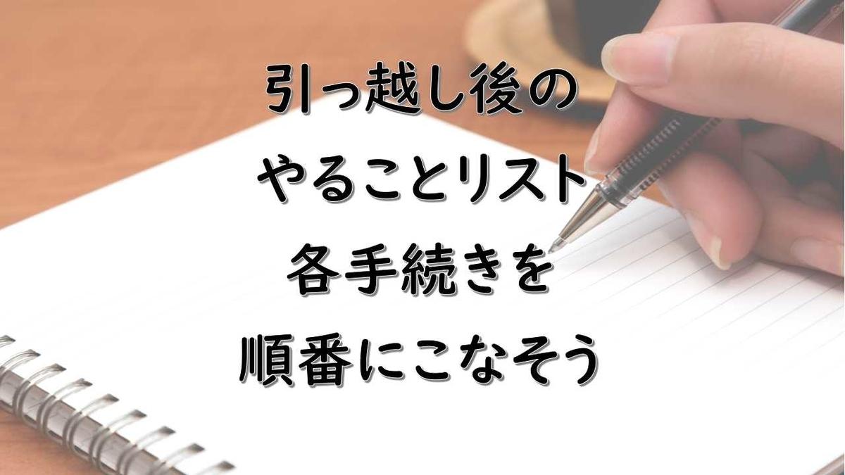 f:id:miyahei:20190412012320j:plain