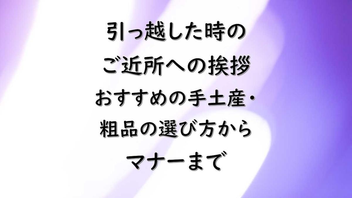 f:id:miyahei:20190414011756j:plain