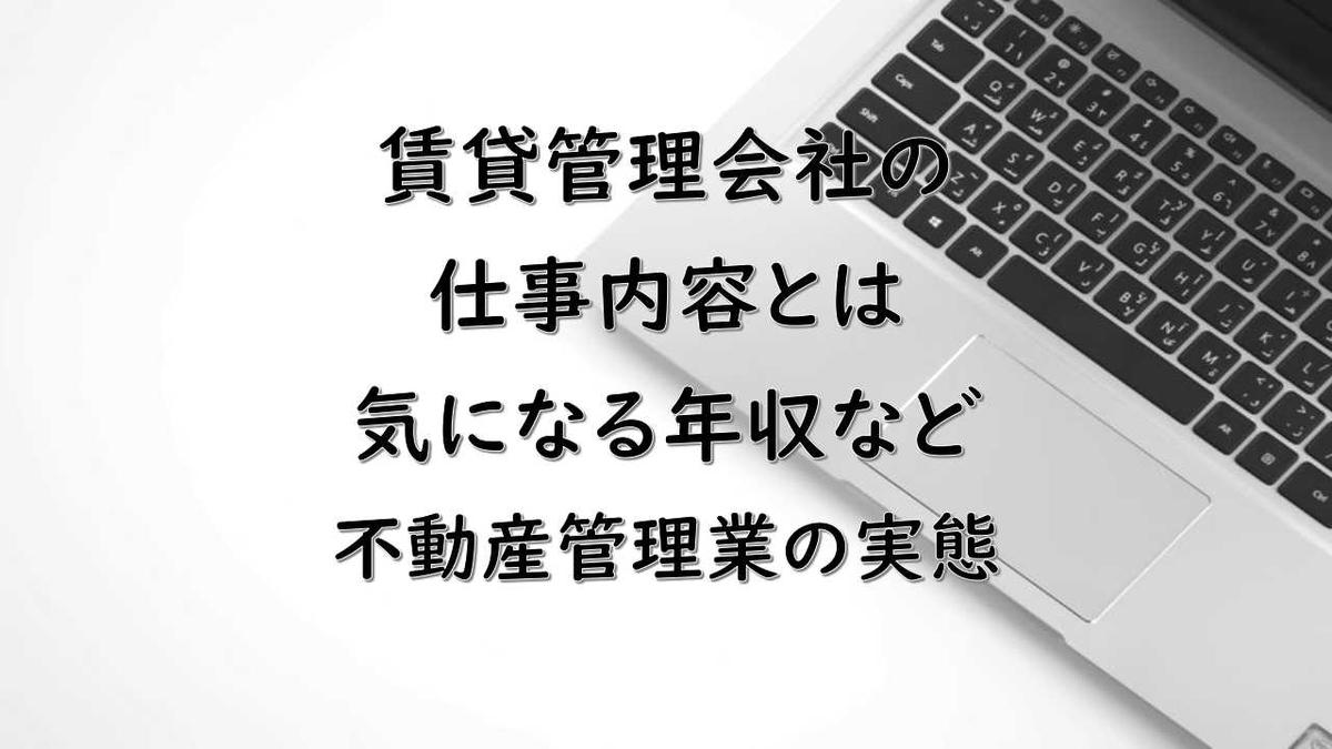 f:id:miyahei:20190417015353j:plain