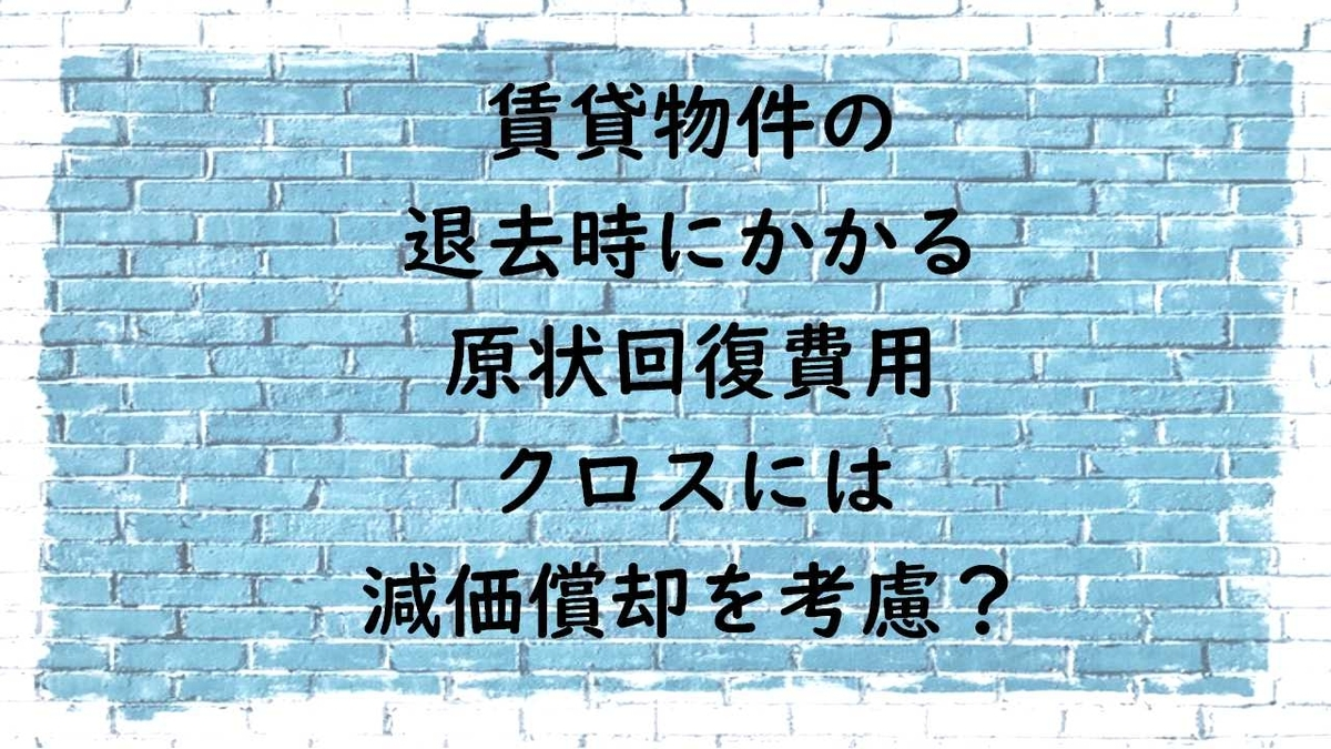 f:id:miyahei:20190417230049j:plain