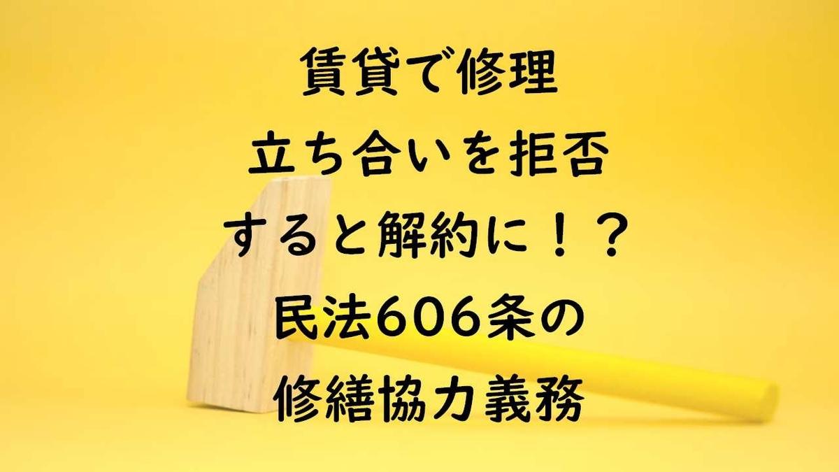 f:id:miyahei:20190418000104j:plain