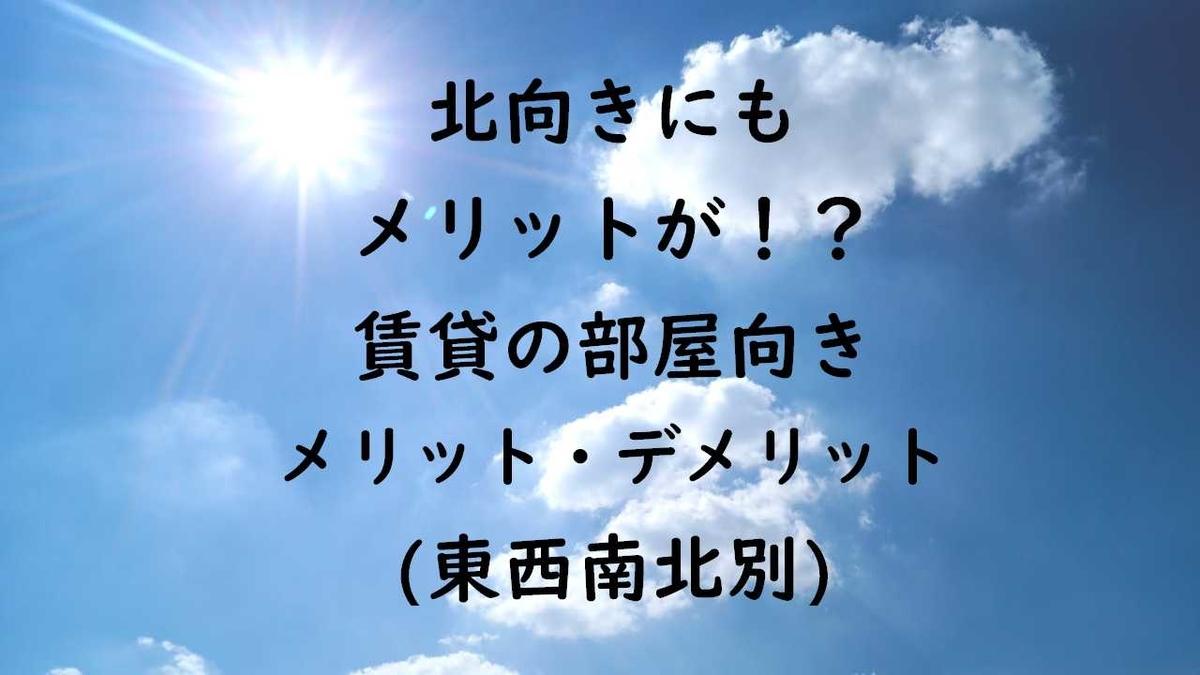 f:id:miyahei:20190418010939j:plain
