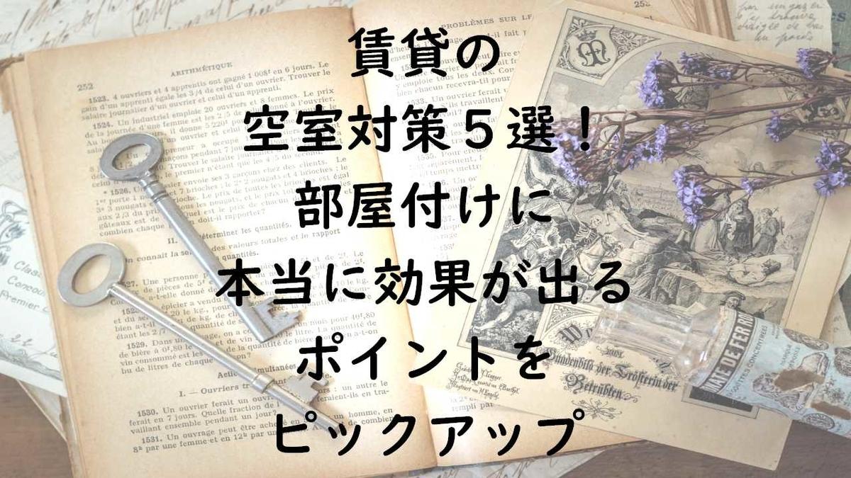 f:id:miyahei:20190418012110j:plain