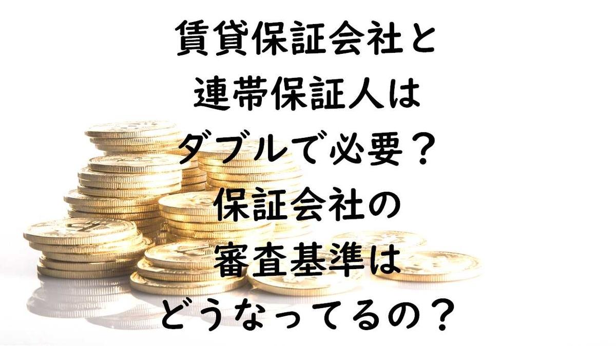 f:id:miyahei:20190418013634j:plain