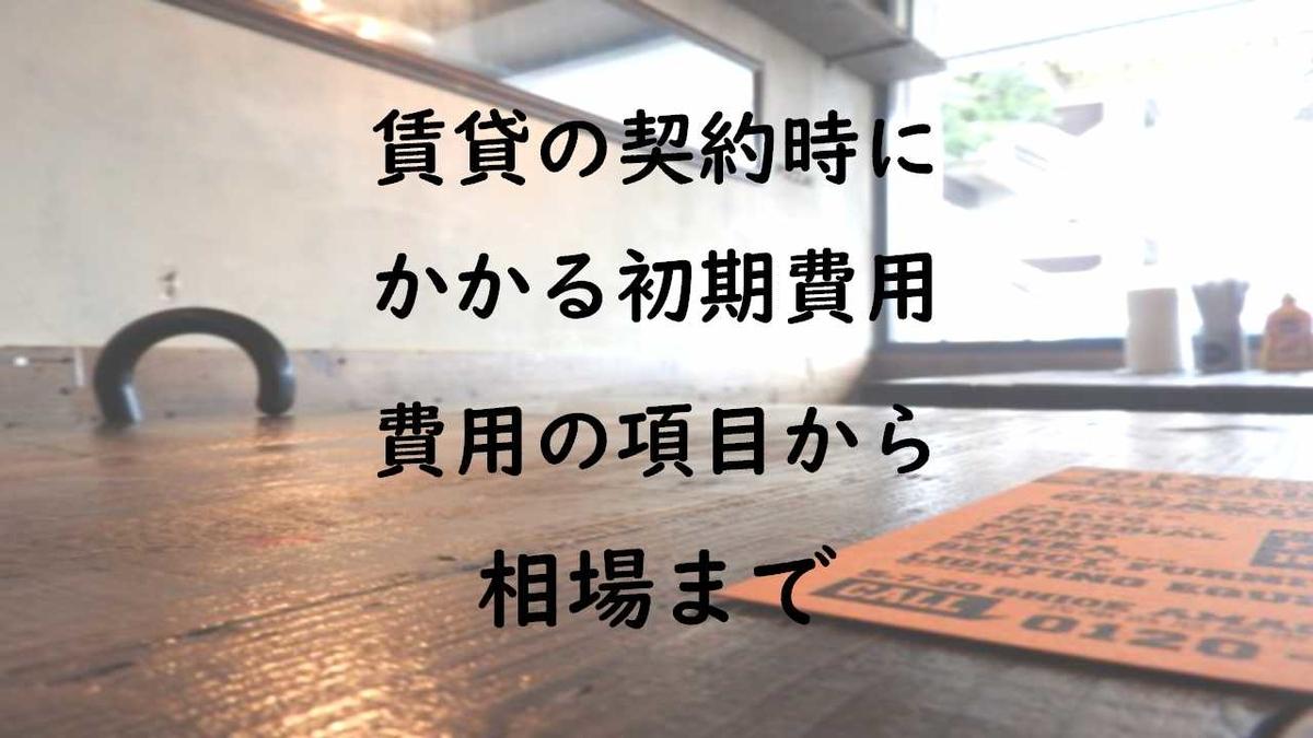 f:id:miyahei:20190418103740j:plain