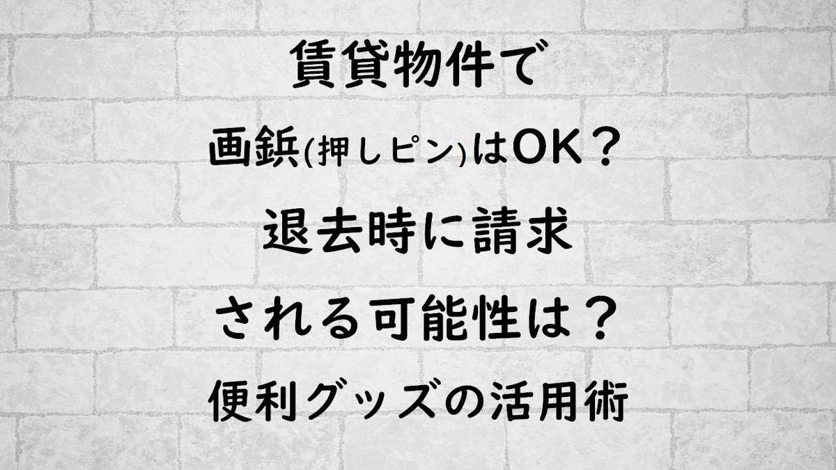 f:id:miyahei:20190418111455j:plain