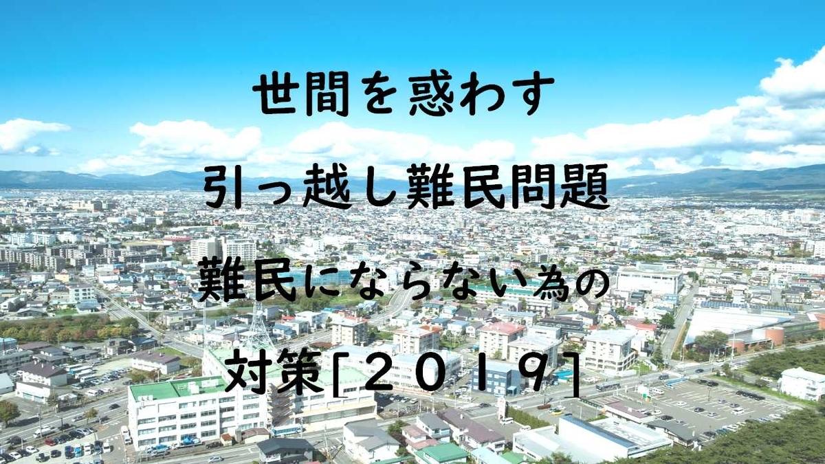 f:id:miyahei:20190418113531j:plain