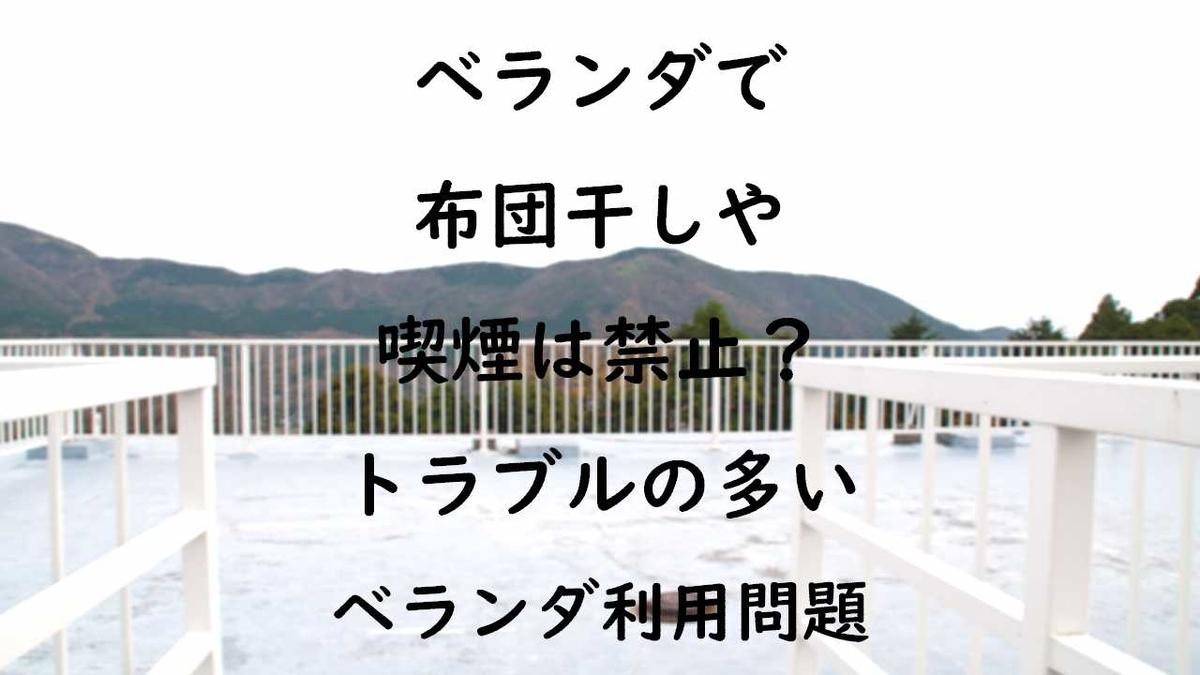 f:id:miyahei:20190418131307j:plain