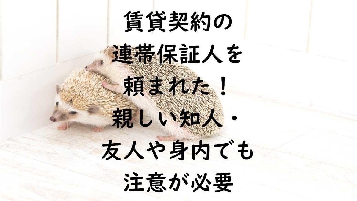 f:id:miyahei:20190418134818j:plain