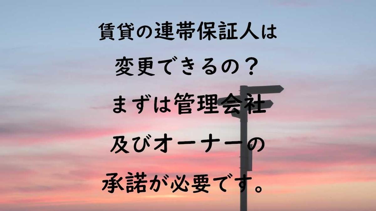 f:id:miyahei:20190424002133j:plain