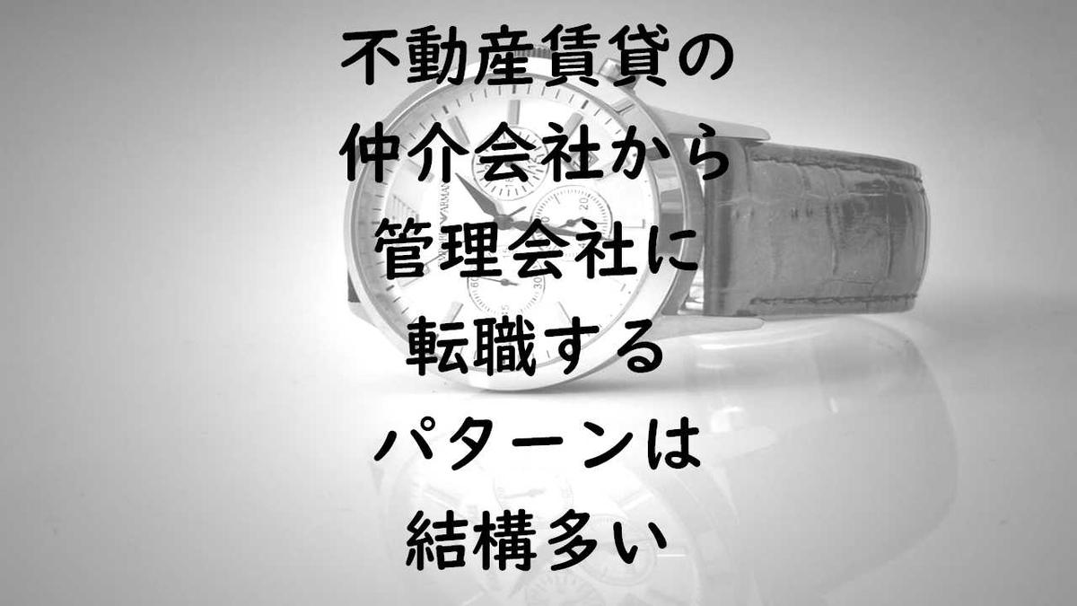 f:id:miyahei:20190428005534j:plain