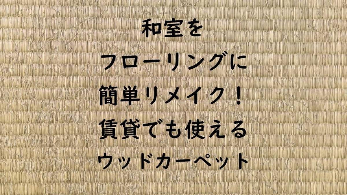 f:id:miyahei:20190429021528j:plain
