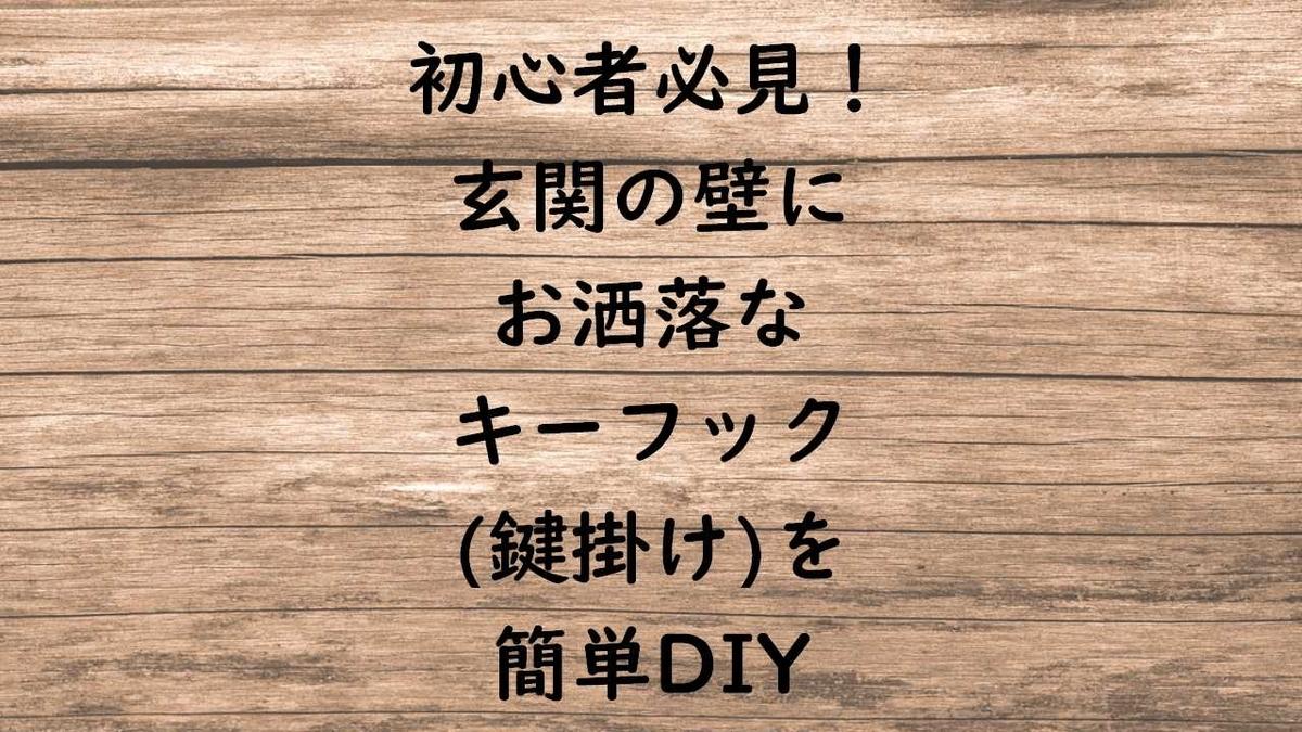 f:id:miyahei:20190503224816j:plain