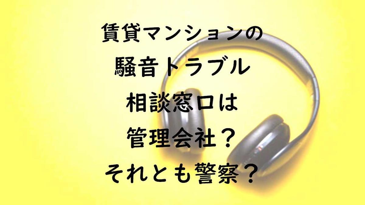f:id:miyahei:20190508014005j:plain