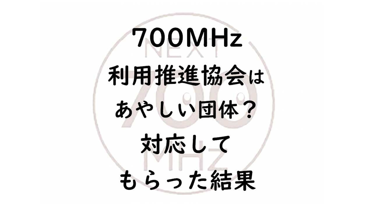 f:id:miyahei:20190509132215j:plain