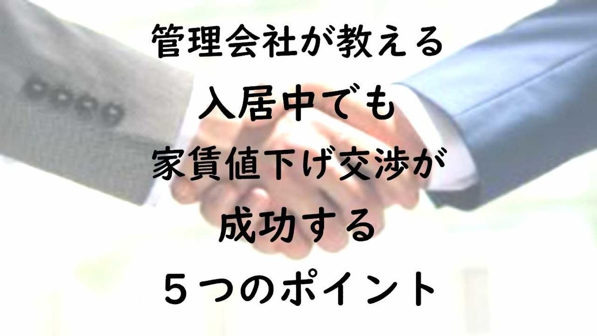 f:id:miyahei:20190510025034j:plain