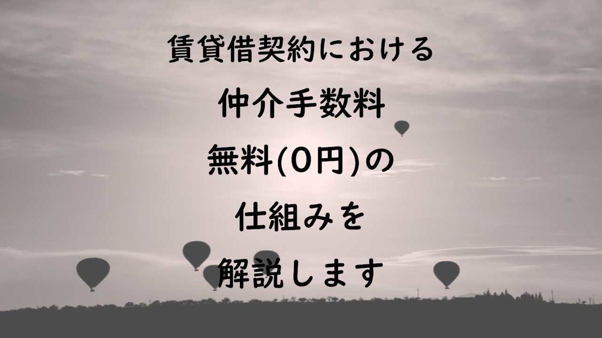 f:id:miyahei:20190511015403j:plain