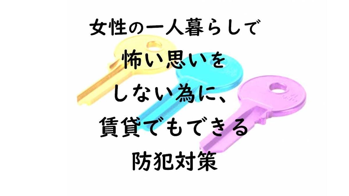 f:id:miyahei:20190520020200j:plain