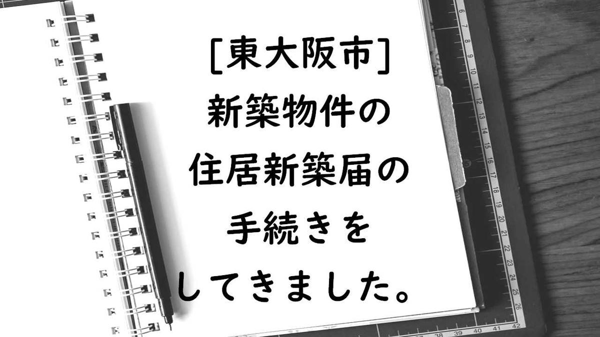 f:id:miyahei:20190526010222j:plain