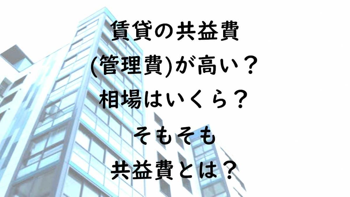 f:id:miyahei:20190527042538j:plain