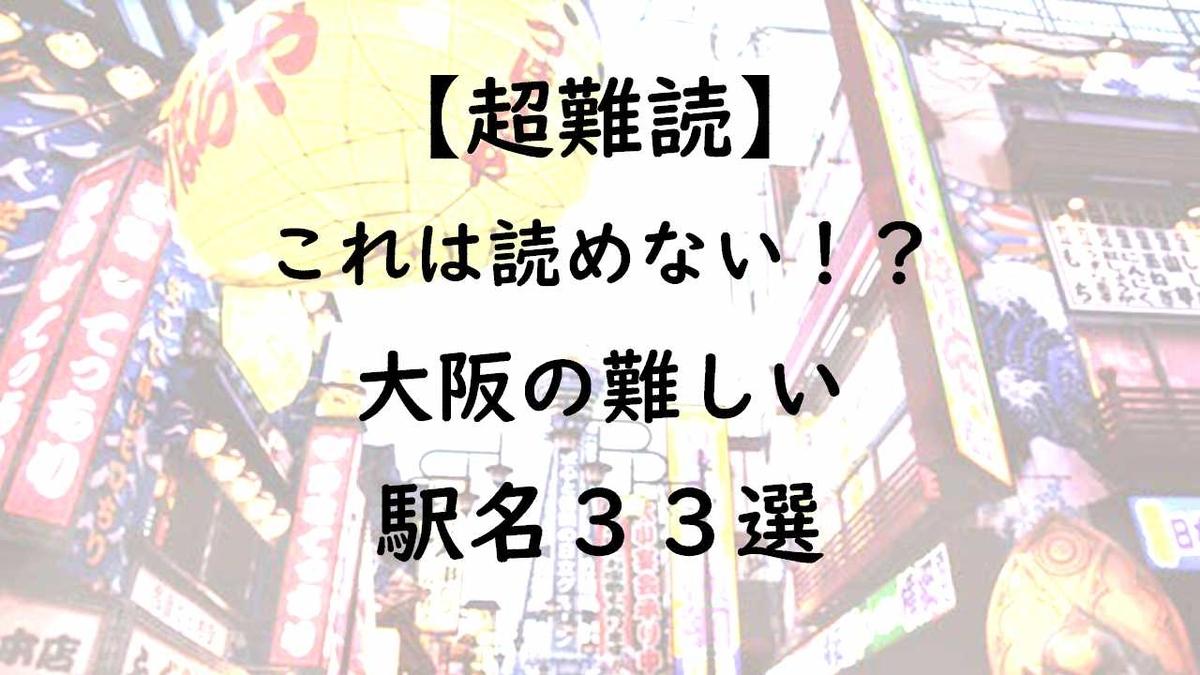 f:id:miyahei:20190531020352j:plain