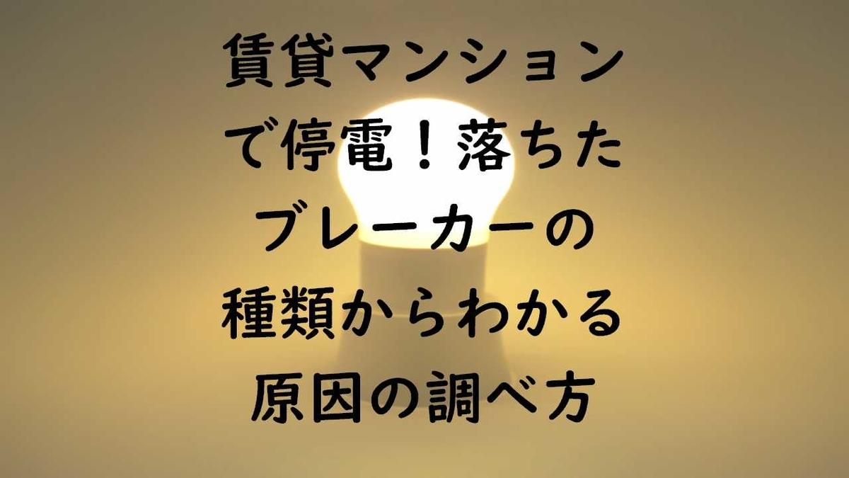 f:id:miyahei:20190612213237j:plain