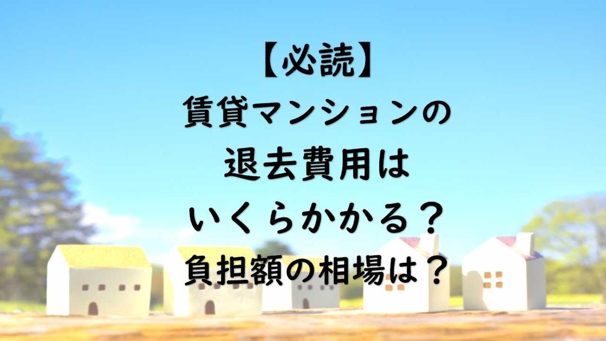 f:id:miyahei:20190629234415j:plain