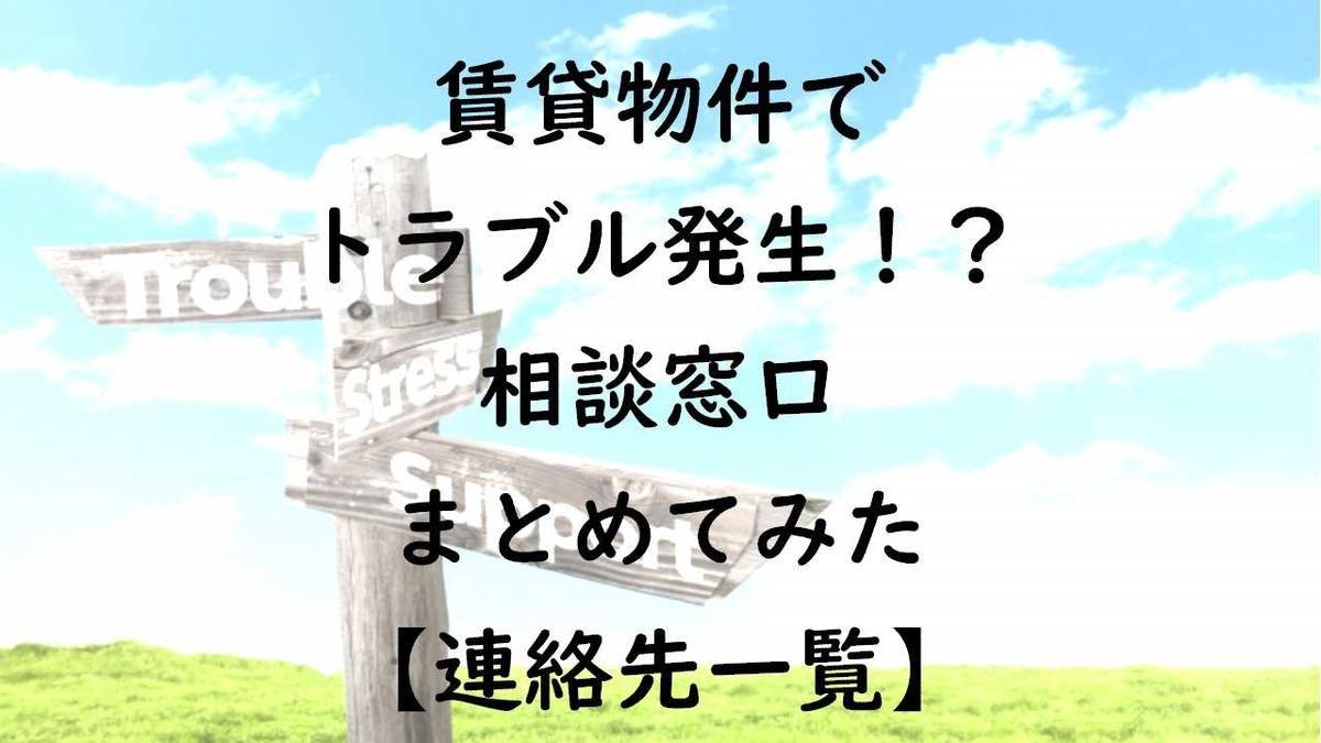 f:id:miyahei:20191024230424j:plain