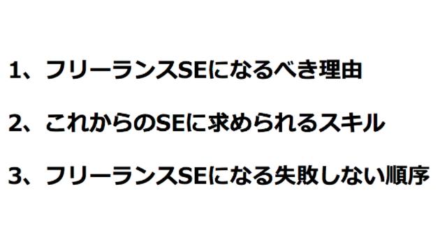 f:id:miyahiro0730:20171205141111p:plain