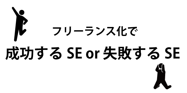 f:id:miyahiro0730:20171218143856p:plain