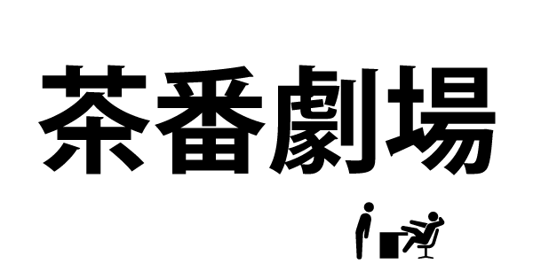 f:id:miyahiro0730:20180121080036p:plain