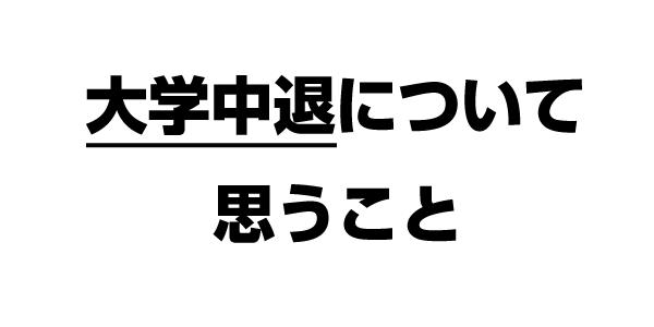 f:id:miyahiro0730:20180219222410p:plain