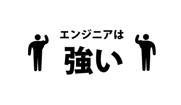f:id:miyahiro0730:20180227160746p:plain