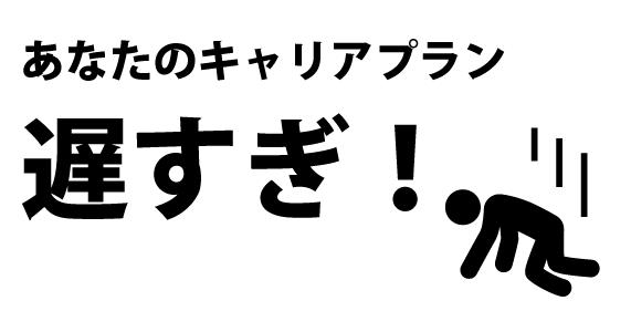 f:id:miyahiro0730:20180313150241p:plain