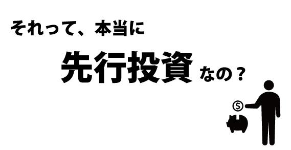 f:id:miyahiro0730:20180319175047p:plain