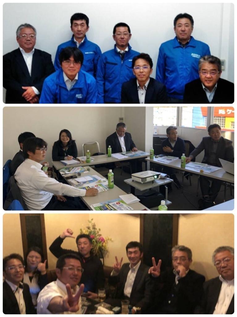 f:id:miyaigi-amamori:20181212185338j:plain