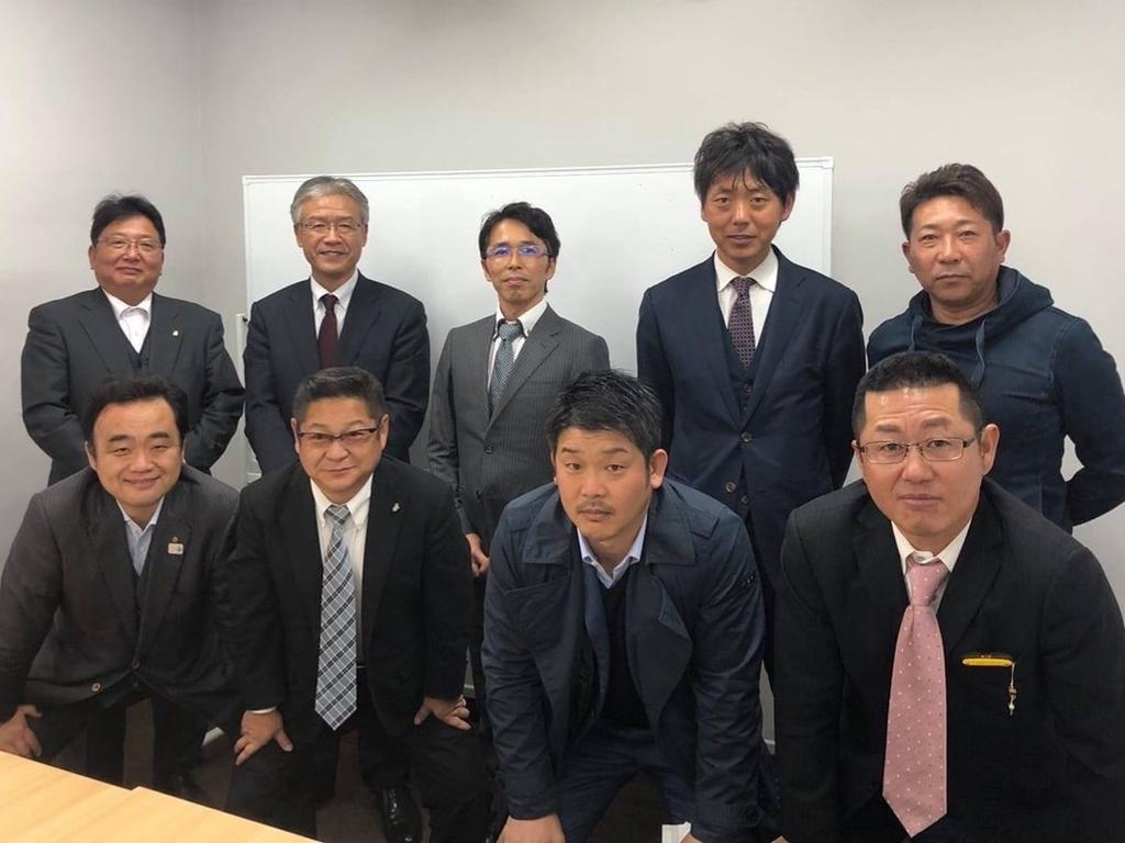 f:id:miyaigi-amamori:20190228165611j:plain
