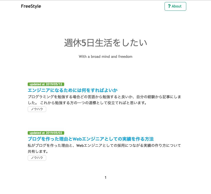 f:id:miyaji-y26:20190521210022p:plain