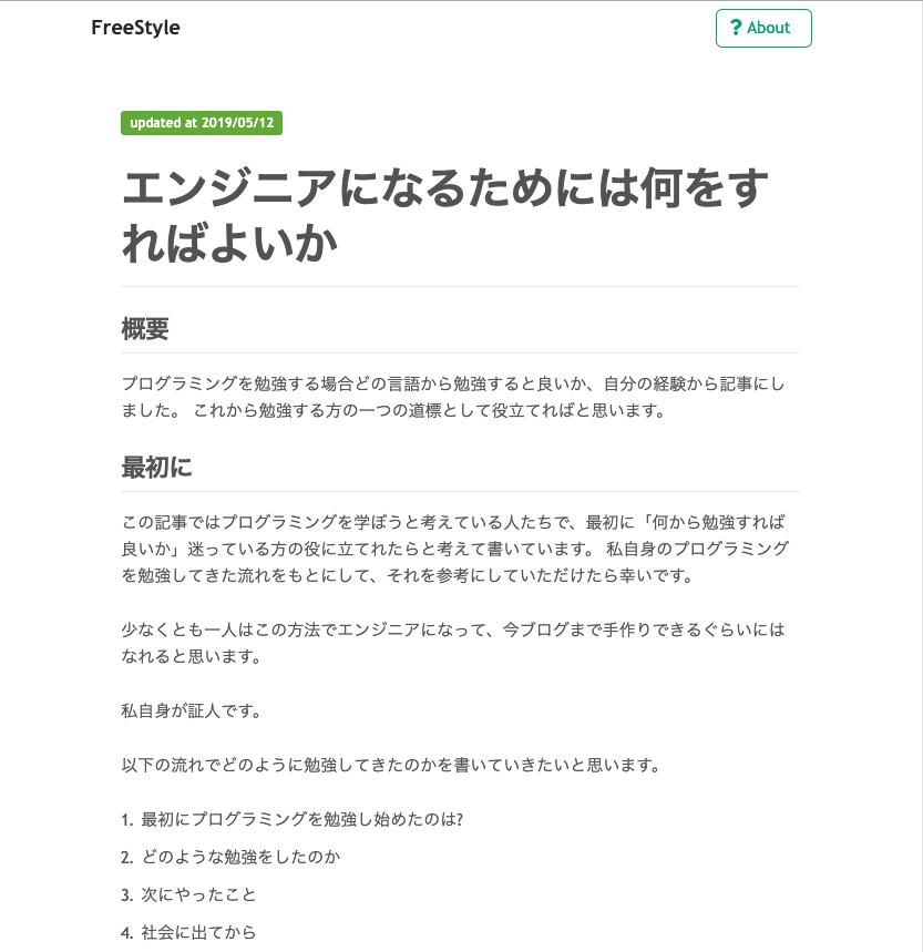 f:id:miyaji-y26:20190521210114p:plain