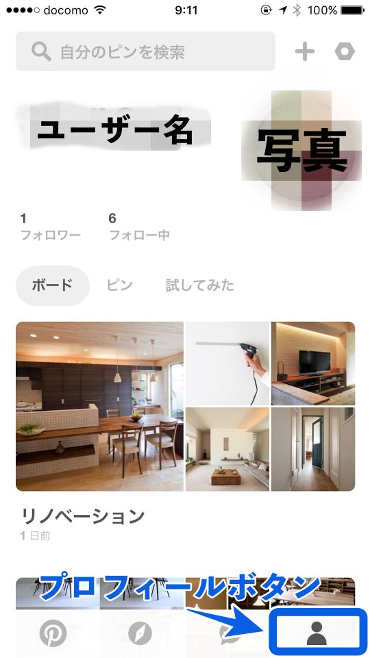 f:id:miyaji778:20170902112945p:plain