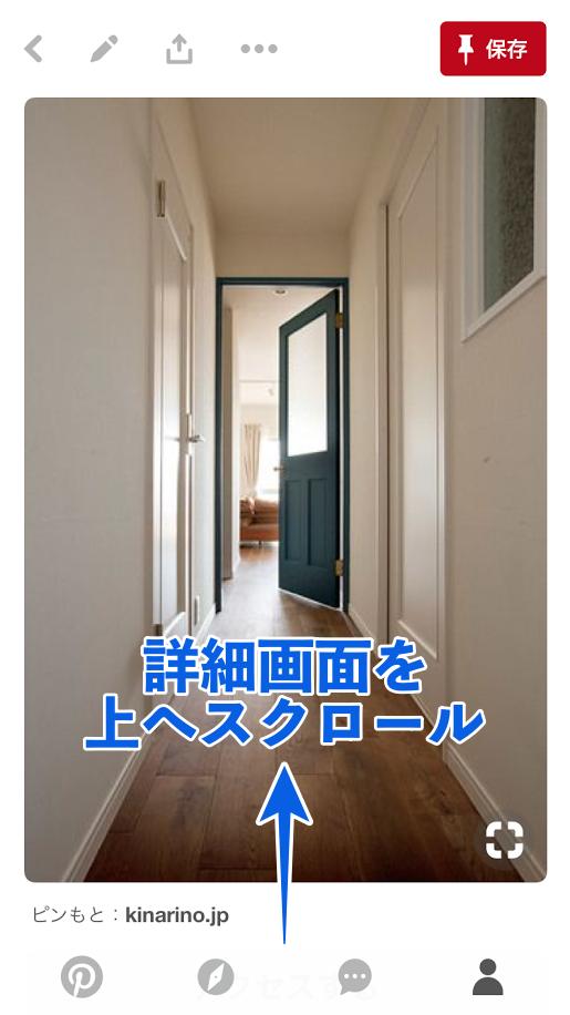 f:id:miyaji778:20170902113038p:plain