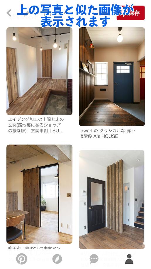 f:id:miyaji778:20170902113103p:plain