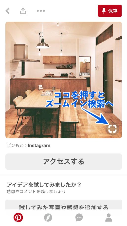 f:id:miyaji778:20170902113121p:plain