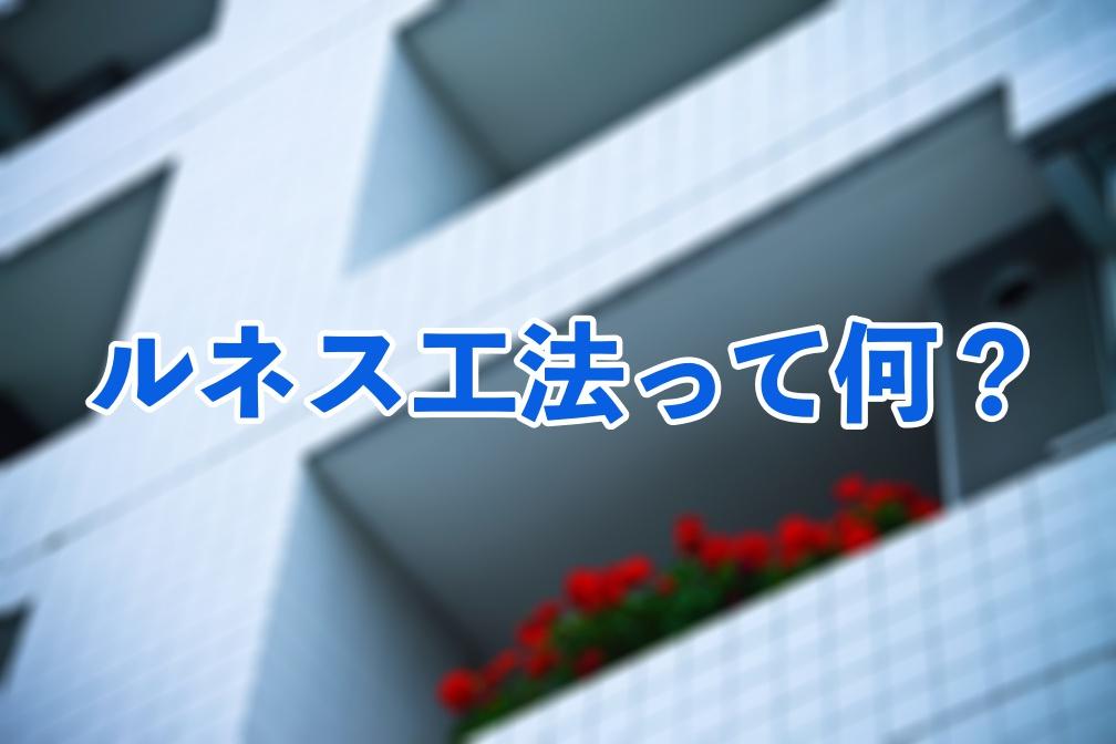 f:id:miyaji778:20170916150934j:plain
