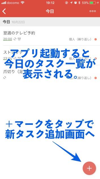 f:id:miyaji778:20171023231244j:plain:w200