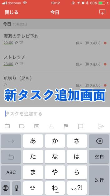 f:id:miyaji778:20171023231513j:plain:w200