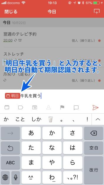f:id:miyaji778:20171023232200j:plain:w200