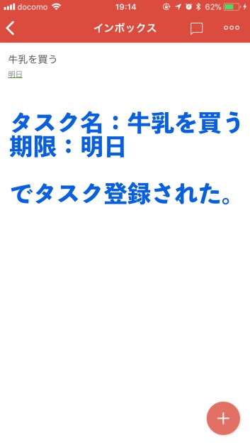 f:id:miyaji778:20171023232251j:plain:w200