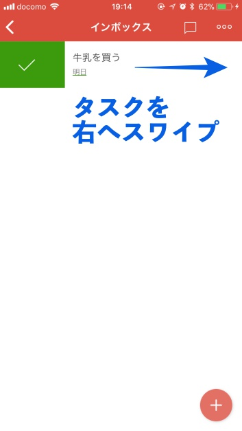 f:id:miyaji778:20171023232333j:plain:w200