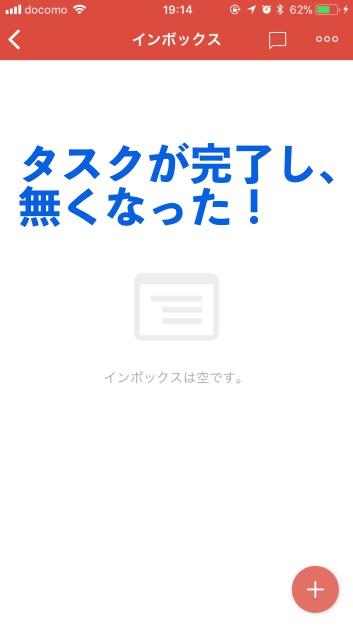 f:id:miyaji778:20171023232348j:plain:w200